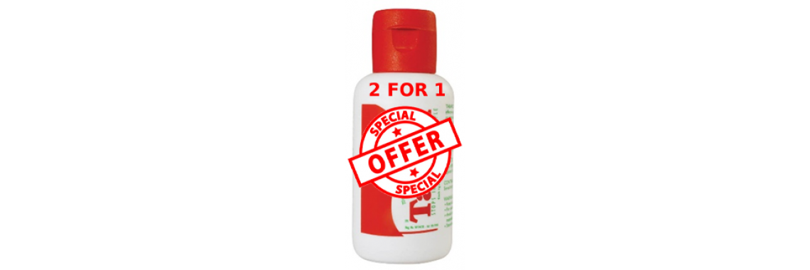 2 for 1 offer on 50ml lotion